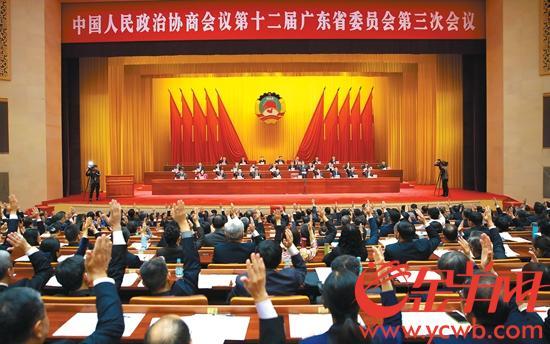 省政协十二届三次会议闭幕 郑振涛薛晓峰当选省政协副主席