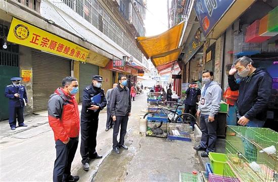 广东:处罚力度加码!非法食用野生动物最高罚20倍