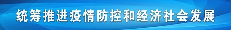 最新!昨日广东新增无症状感染者1例