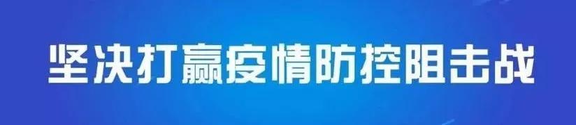 习近平总书记寄语新时代青年引发仁化青年热烈反响