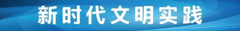 """新时代文明实践丨仁化""""河小青""""志愿服务,守护青山绿水"""